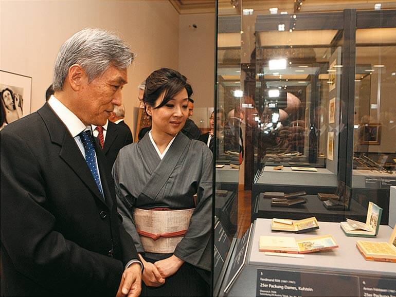 S.E. Akio Tanaka und Gattin