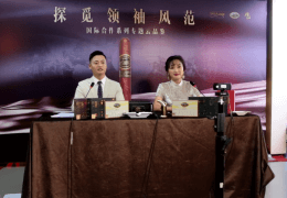 Virtual Herf China